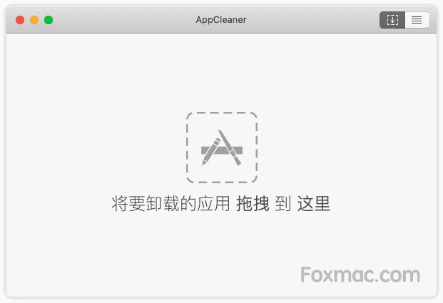 AppCleaner 3.5 超轻量级的卸载专家