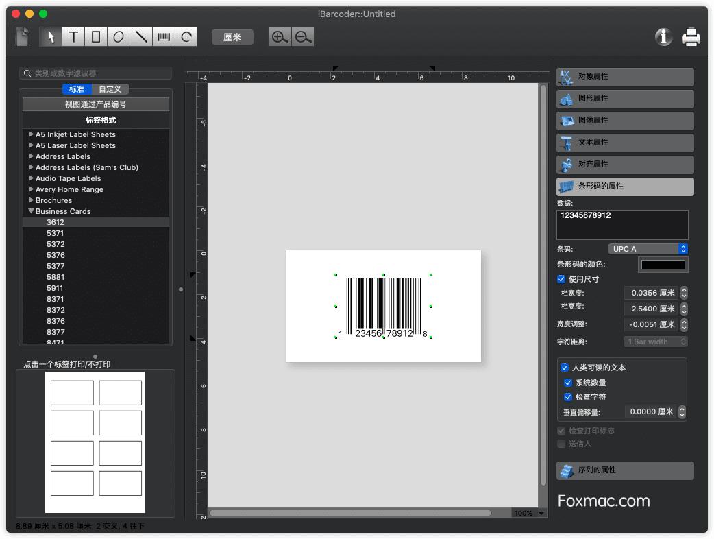 Cristallight iBarcoder专业的mac条形码生成器