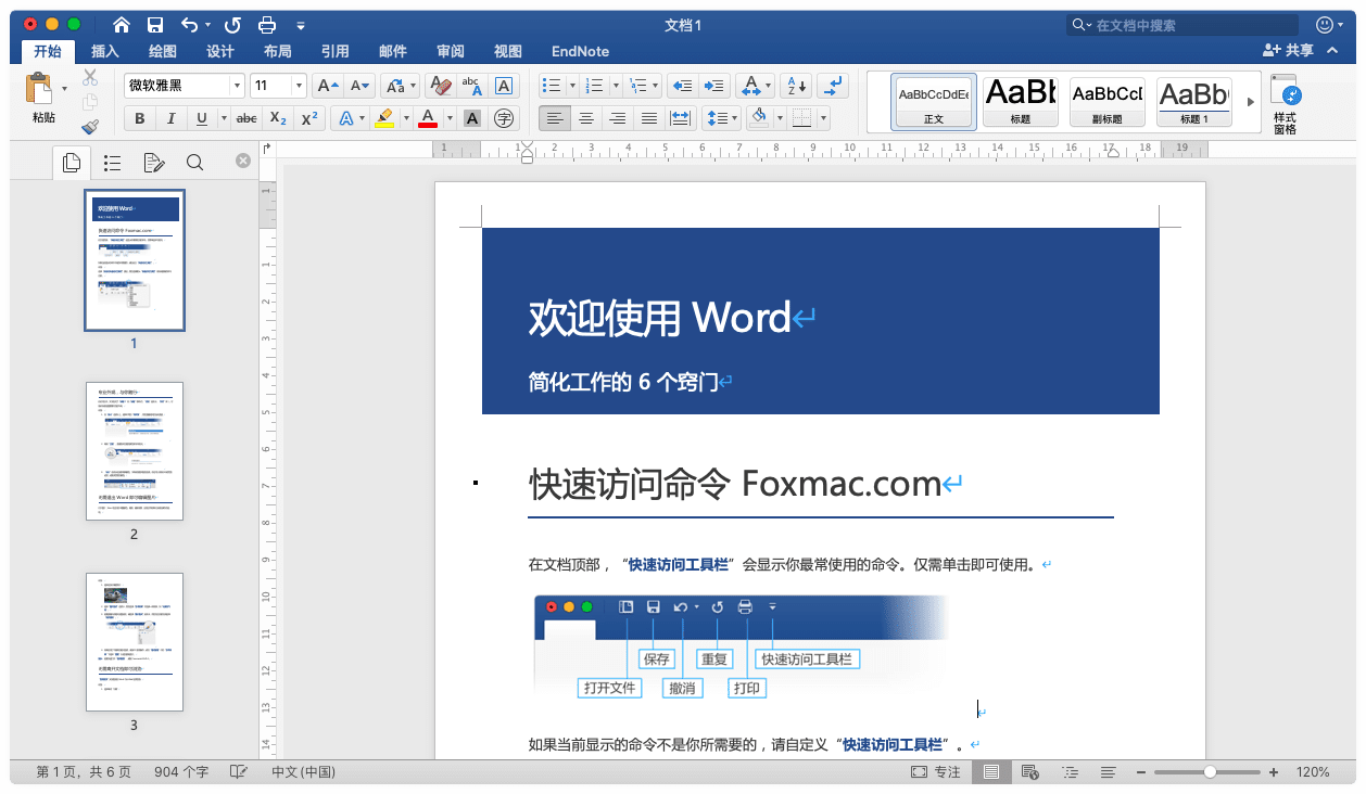 microsoft-office-2019-16-35.png