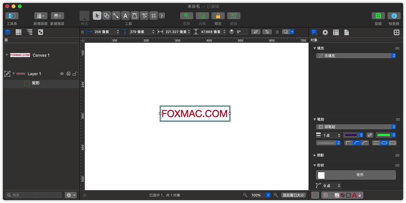 OmniGraffle Pro强大的图示/图表/流程图绘制工具