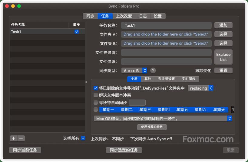 sync-folders-pro-3-5-3-2.png