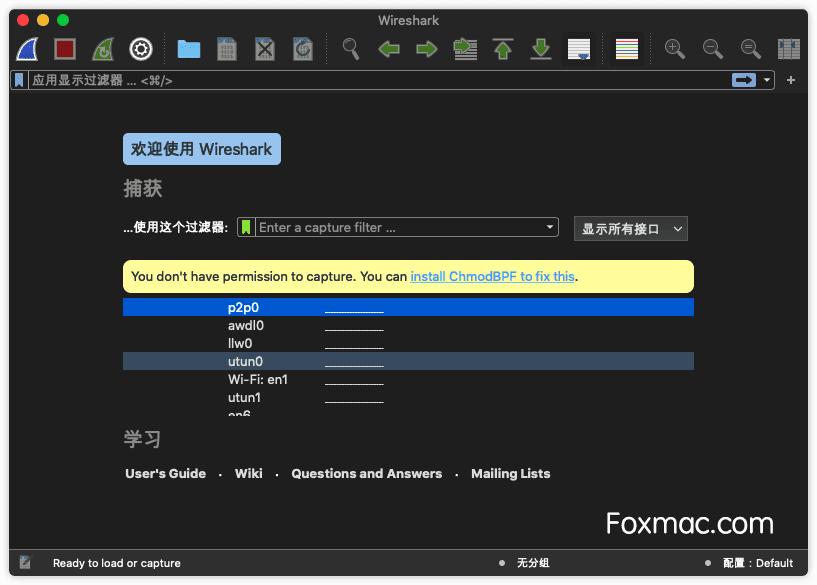 Wireshark 网络数据包分析工具