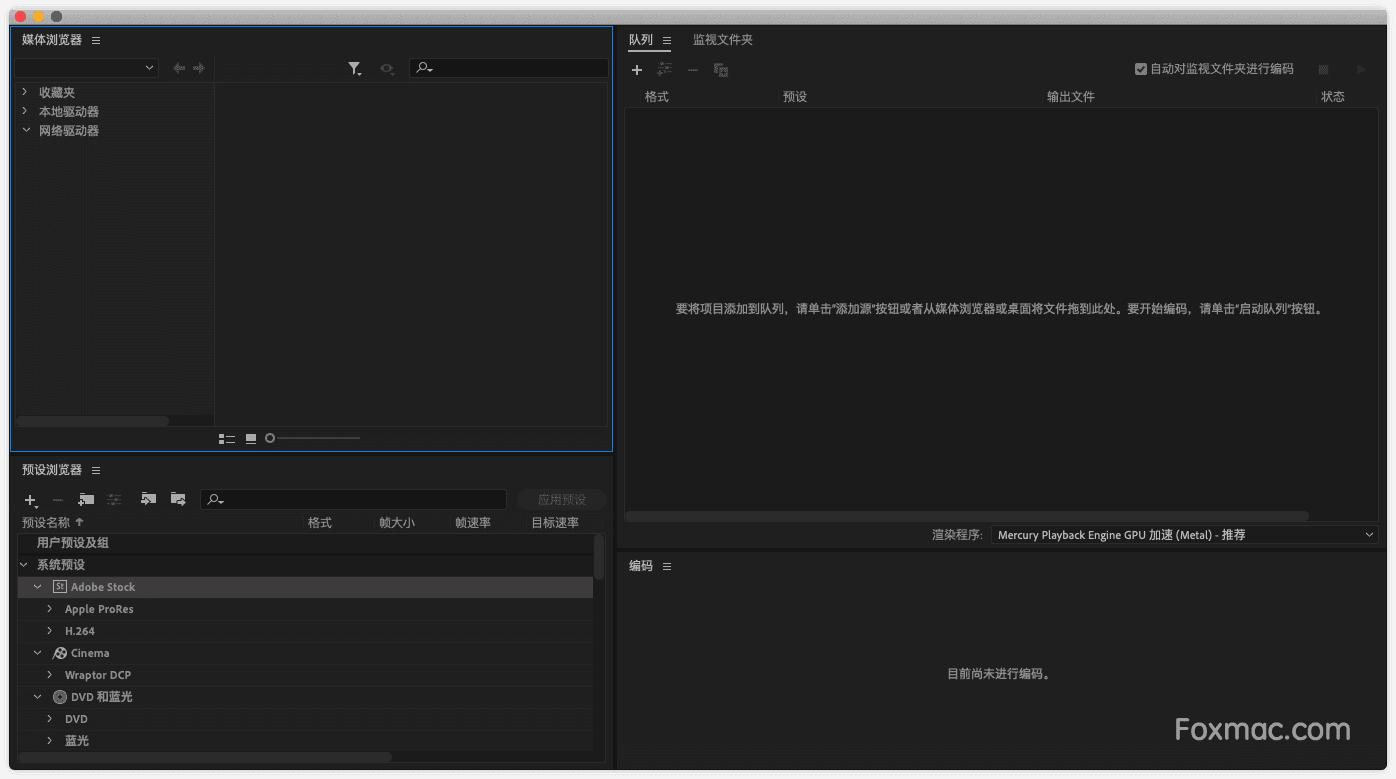 Adobe Media Encoder 2020视频和音频编码渲染工具