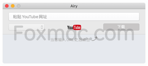 Airy Pro MacOS排名第一的YouTube视频下载工具