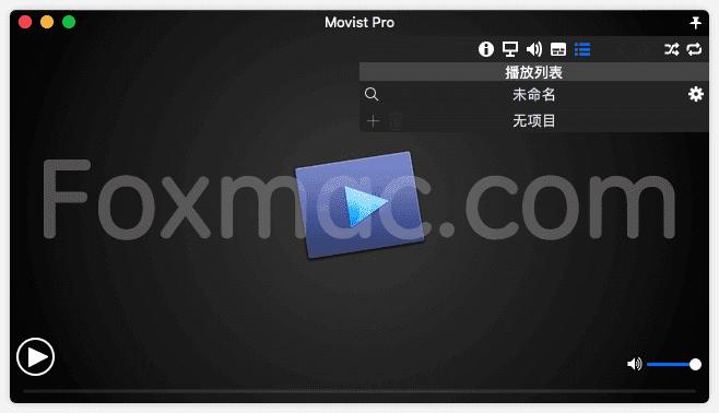 Movist Pro 2.2.16 中文破解版-易用且强大的视频播放器