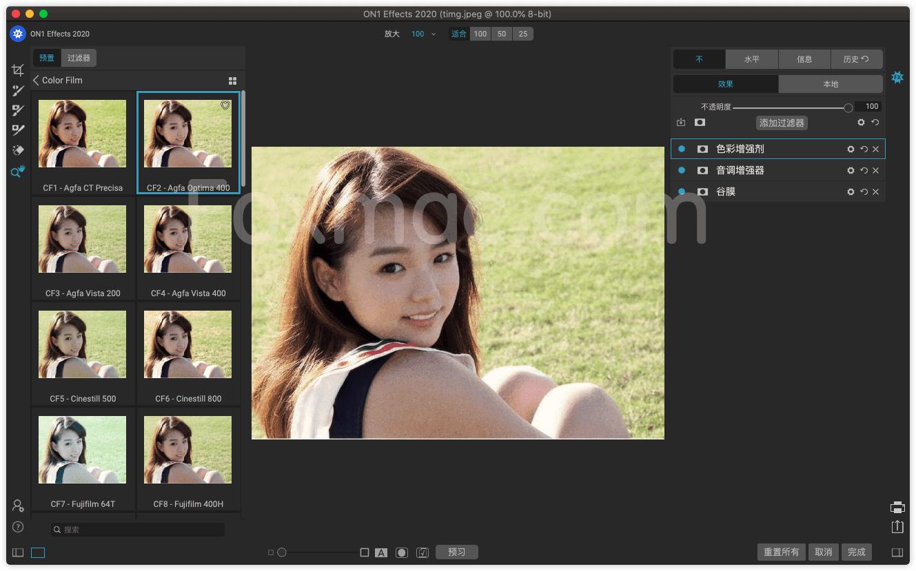 ON1 Effects 2020优秀的照片滤镜/LUT/纹理处理工具