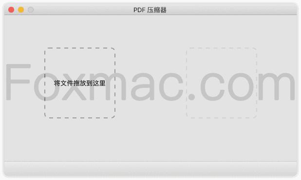 PDF Squeezer PDF文档简易压缩工具