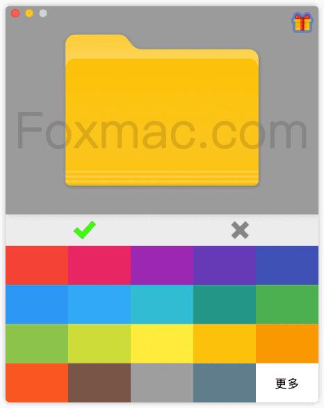 ColorFolder 1.0.6 - 彩色文件夹工具