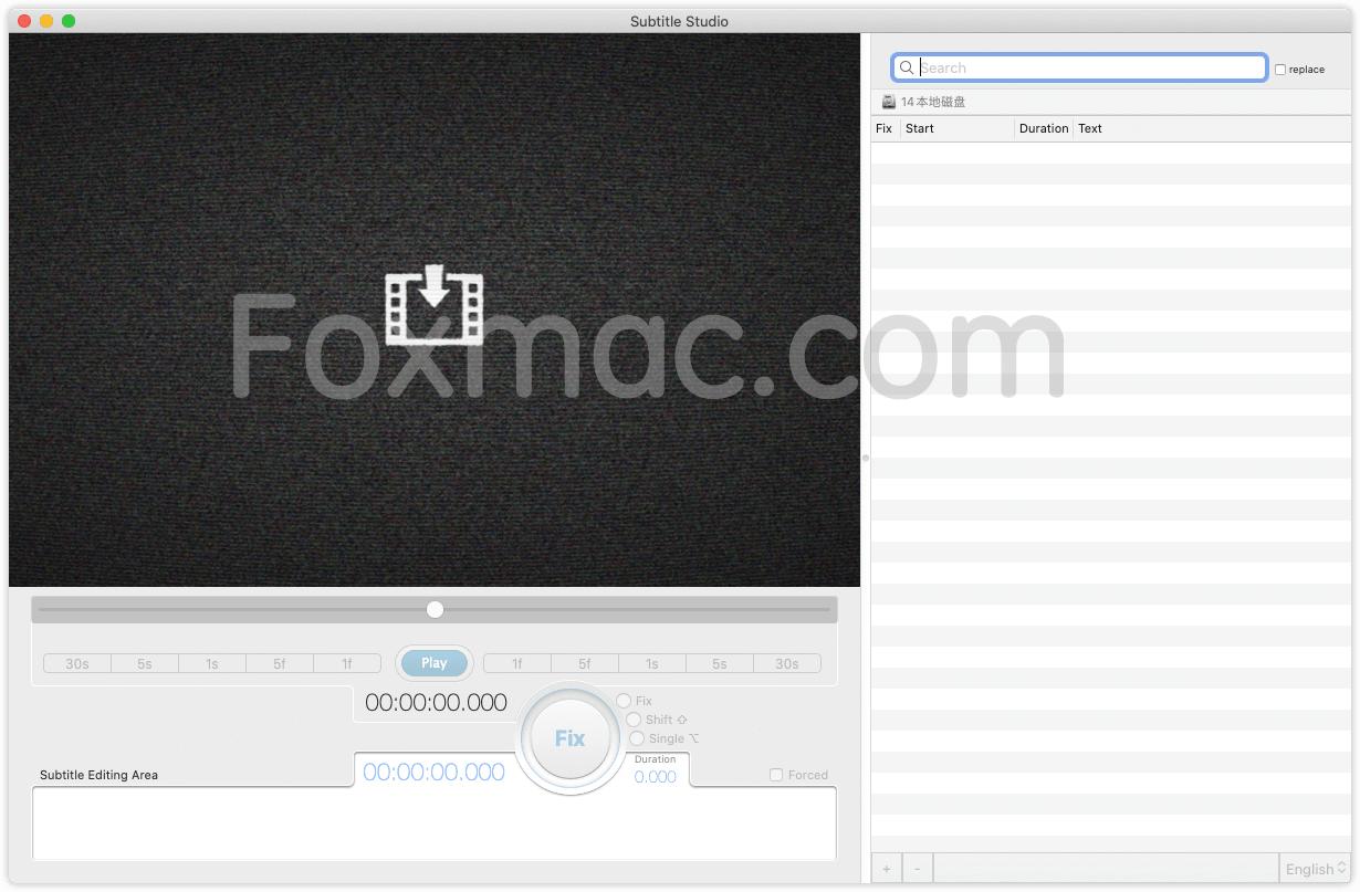 Subtitle Studio 破解版-功能强大的视频字幕制作软件