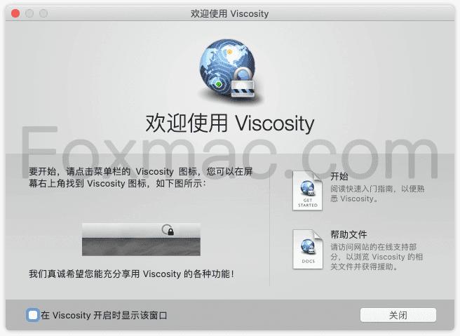 Viscosity 优秀的OpenVPN客户端