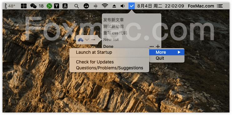 Todoey 2 2.0.6d - 轻量级待办事项提醒工具