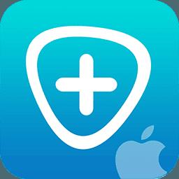 Mac FoneLab for iOS 破解版-IOS 数据恢复软件