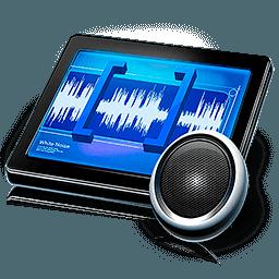 Noise Machine 1.18 破解版-白噪音制造软件