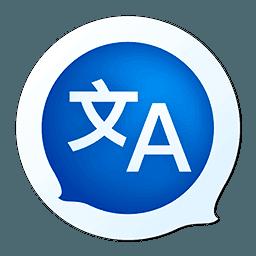 Translate Tab - 简单易用的快速翻译工具