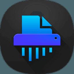 AweEraser - 文件及数据永久删除工具