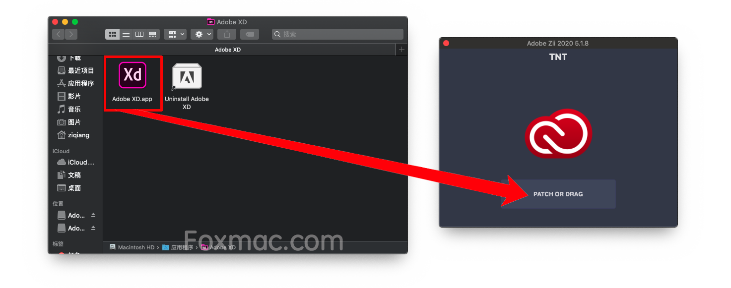 Adobe Zii 2020 5.2.3-Adobe系列软件通用激活工具
