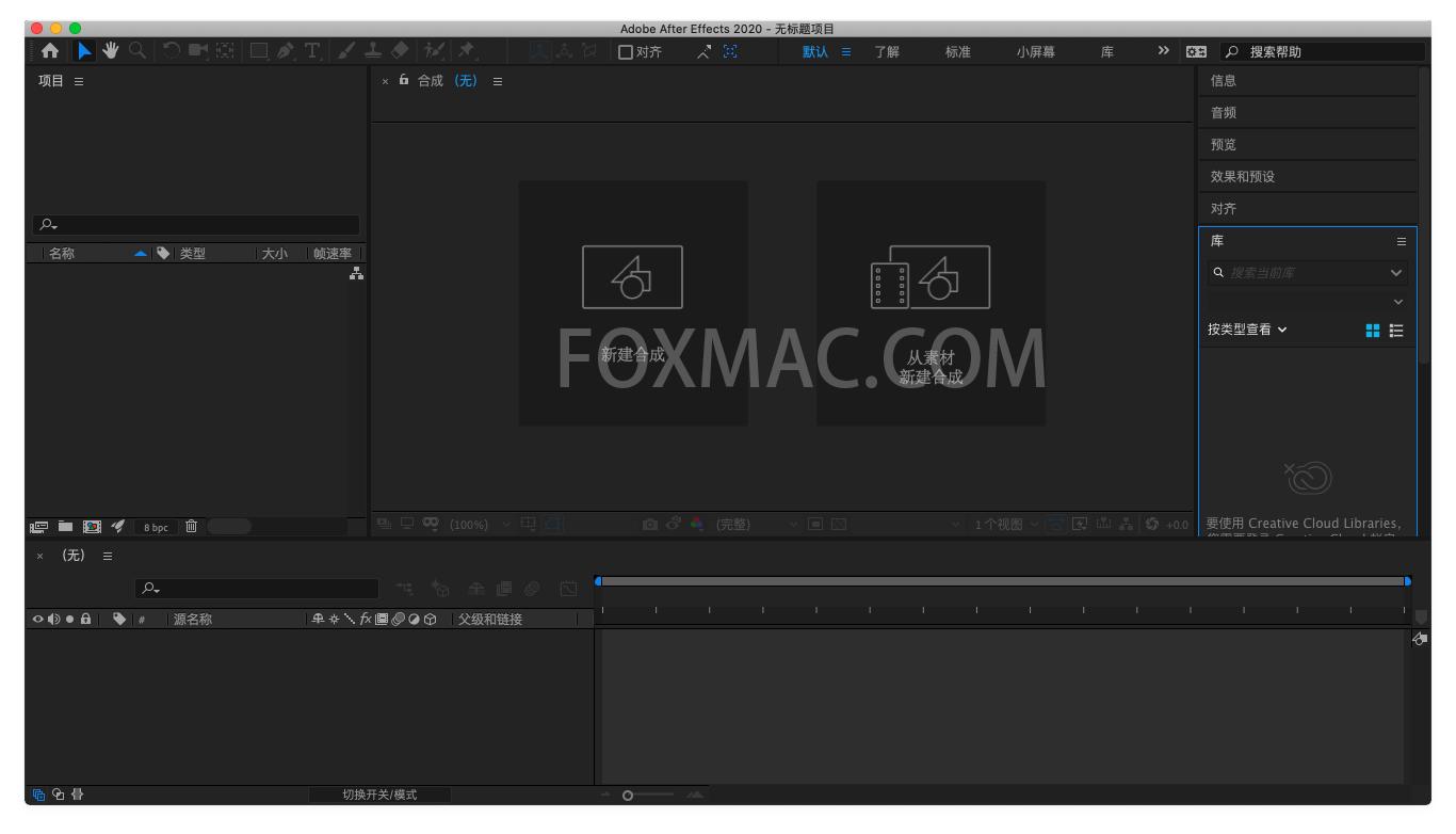 Adobe After Effects 2020视频合成及视频特效制作