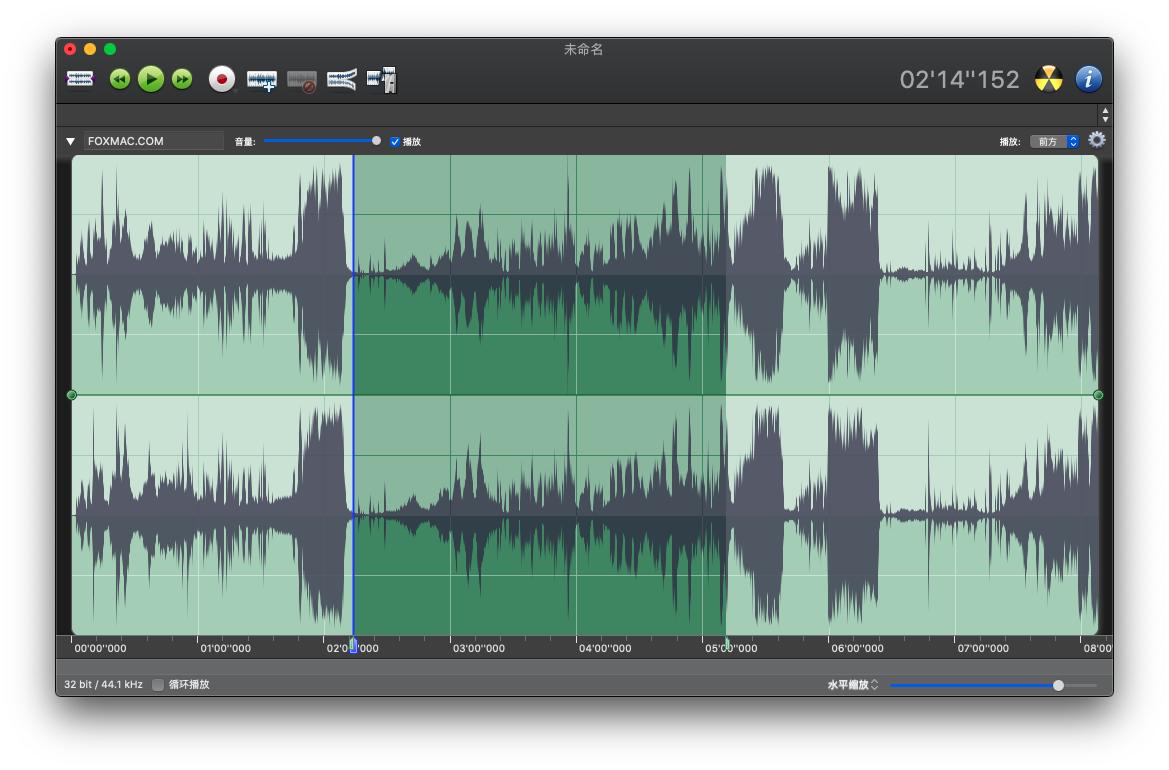 Amadeus Pro 2.7.5 (2388) for Mac中文版-多音轨音频编辑器
