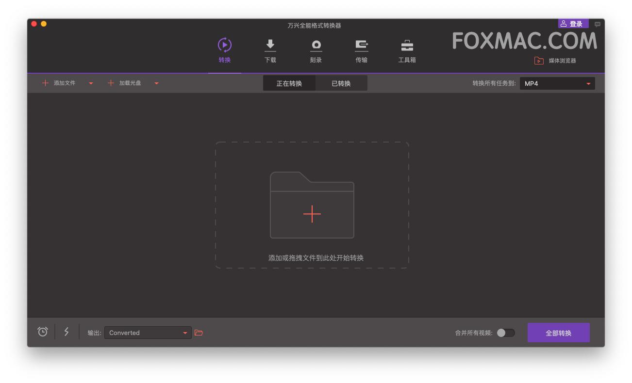 Wondershare UniConverter 12.0.2.5 中文破解版-最好的视频格式转换器