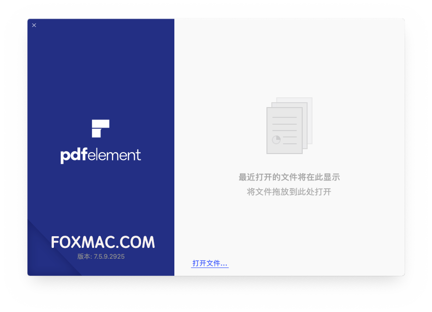Wondershare PDFelement Pro 7.6.4(3102) 中文破解版-强大的PDF编辑工具