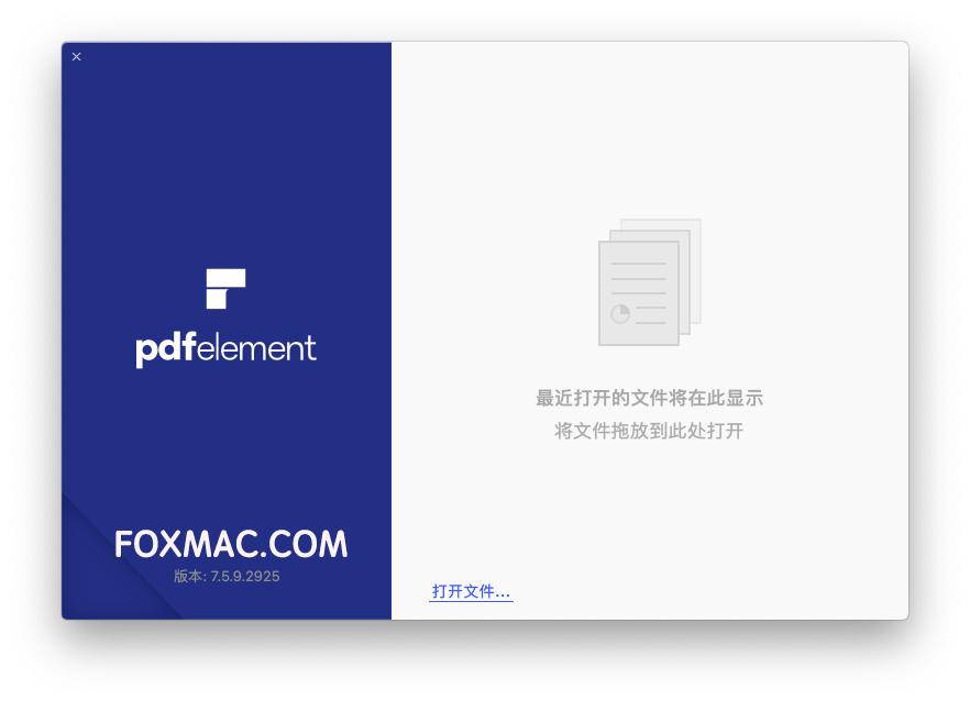 Wondershare PDFelement Pro 7.6.3(3097) 中文破解版-强大的PDF编辑工具