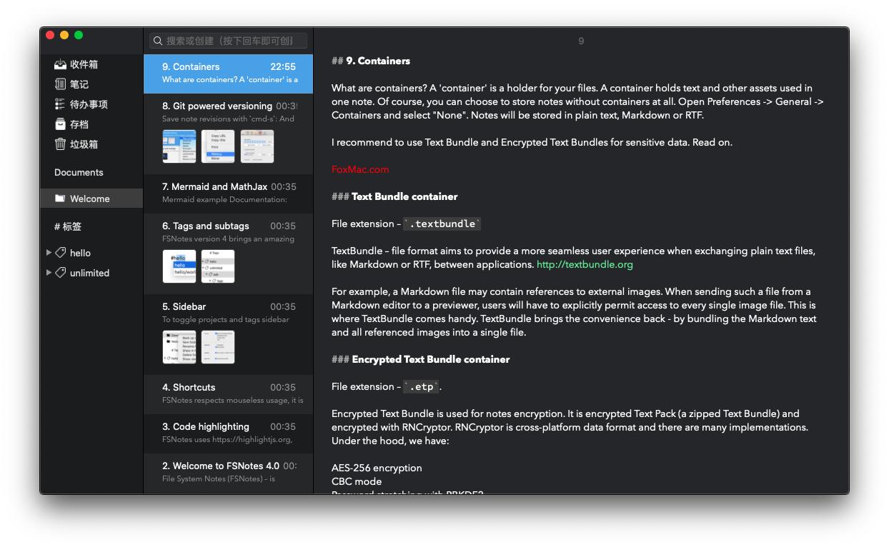 FSNotes 4.1.0轻量级笔记软件