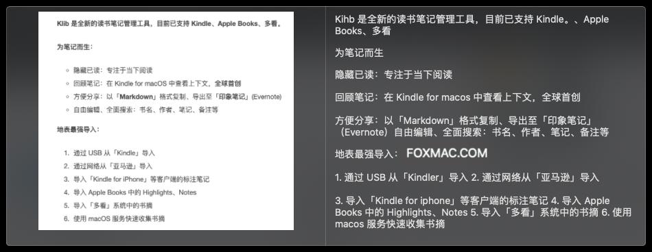 iText 1.8.0 中文版-OCR图片文字识别工具