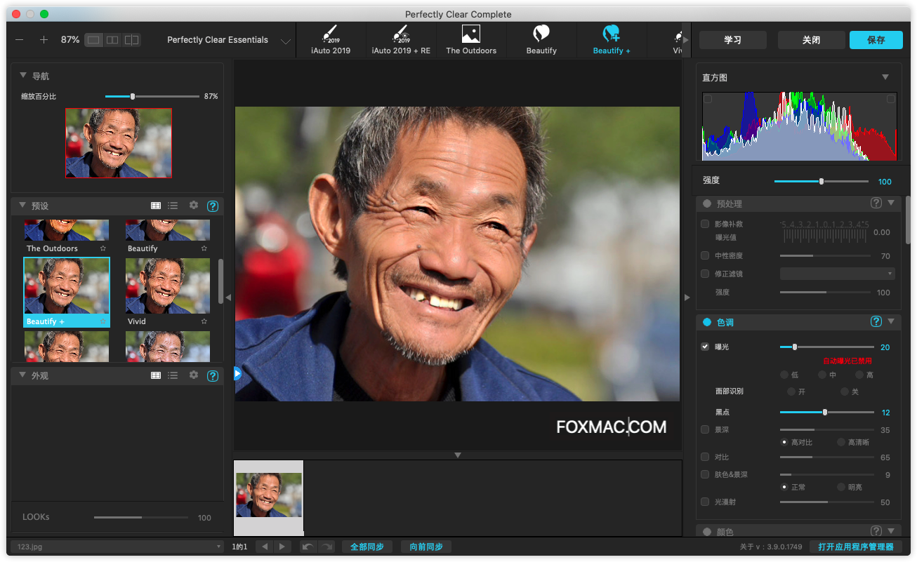 Athentech Perfectly Clear Complete 3.9.0.1754 for Mac- 图像磨皮调色美化工具