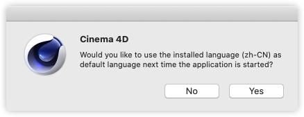 Cinema 4D (C4D) R21.207 for Mac中文版-C4D动画设计工具