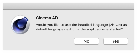 Cinema 4D (C4D) vS22.118 中文破解版-C4D动画设计工具