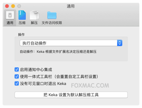Keka 1.1.26 for Mac中文破解版-好用的压缩解压工具